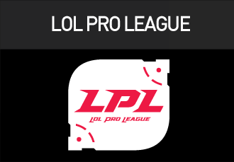 LOL PRO LEAGUE